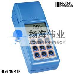HI93703-11-浊度测定仪-哈纳浊度测定仪