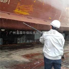 供应高压水枪厂家 富森高压清洗机FS15/35