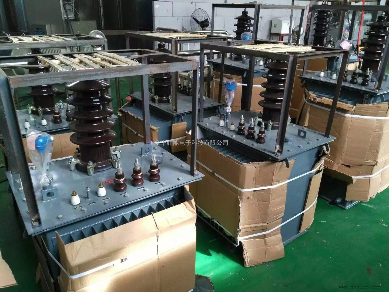 高压硅整流电源