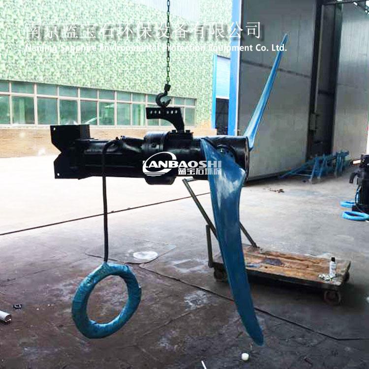 qdt型低速潜水推流器 工业污水处理搅拌机