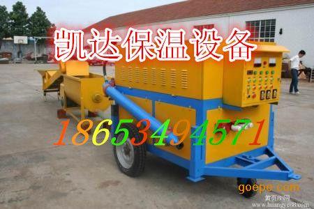 新式产物 移动式水泥发泡机设备