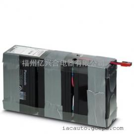 菲尼克斯 不间断电源备用电池 - UPS 2800424