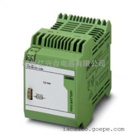 菲尼克斯 大功率存储设备 - MINI-286657