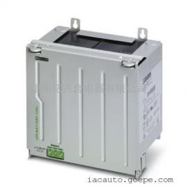 PHOENIX大功率存储设备 UPS-BA 2320322