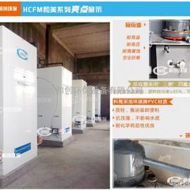 浙江二氧化氯发生器复合法厂家/浙江高效二氧化氯发生器报价