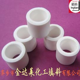 90-99%氧化铝瓷环 JDL-90~99