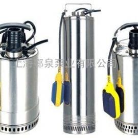 小型全自动不锈钢潜水泵