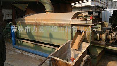 节能环保电镀污泥专用干燥机干化机