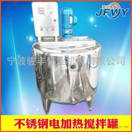 不锈钢立式搅拌罐 电加热搅拌罐 搅拌桶 配料罐 配液罐