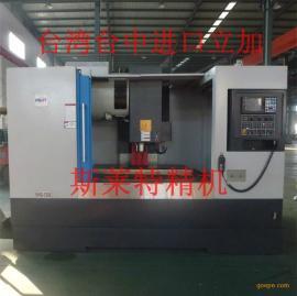 台湾CNC加工中心|出口型台湾立式加工中心