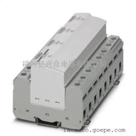PHOENIX 1类防雷器FLT-SEC 2908264