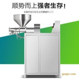 金本YC-50C米粉机,水晶米粉机厂家直销