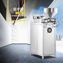 金本YC-100C一步成型米粉机 彩色米粉机面条机