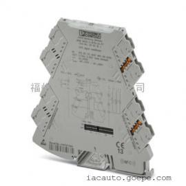 菲尼克斯 热电阻测量变送器2902052现货