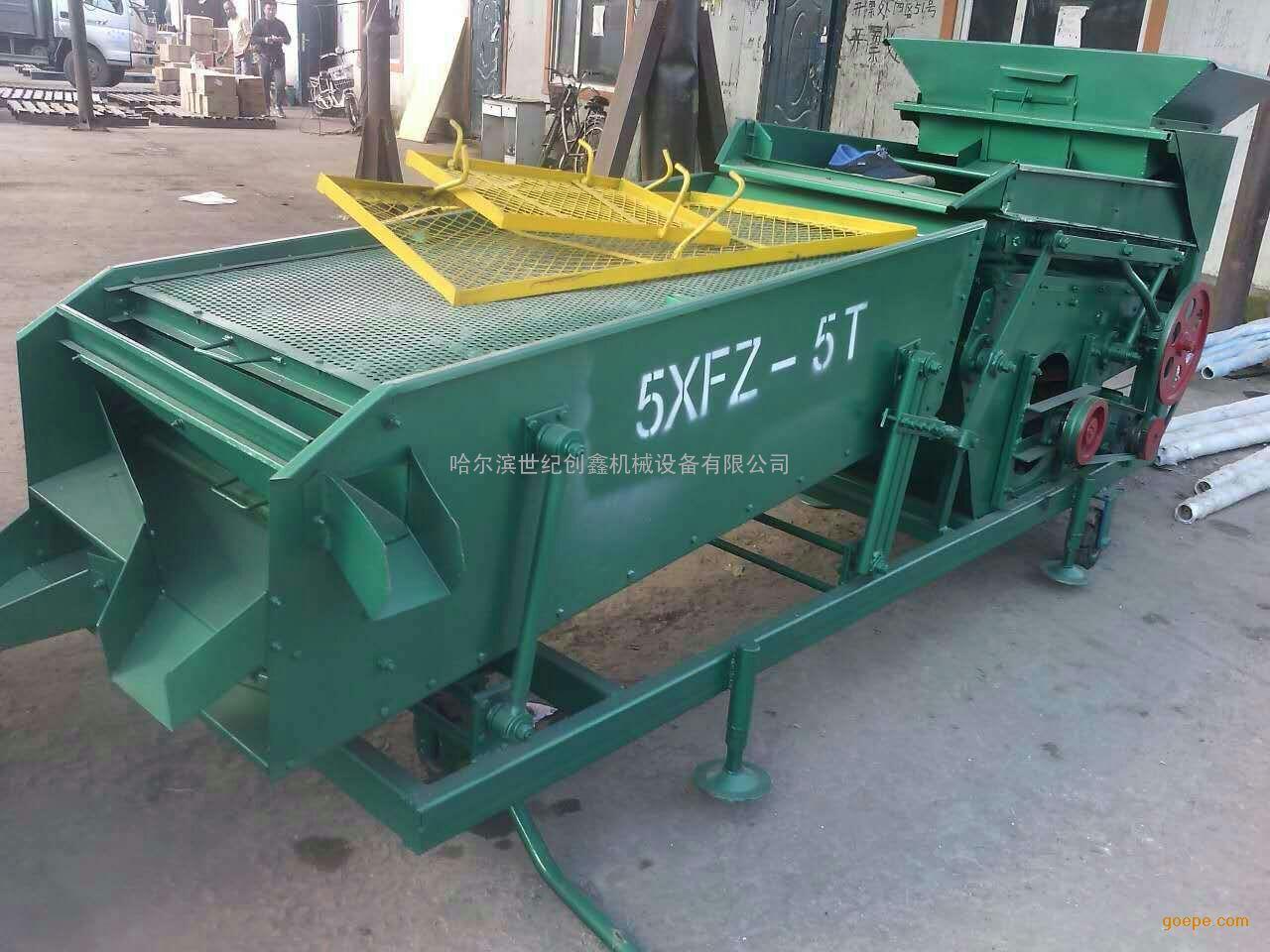 黑��江哈���I世�o��鑫5XZF-5小型玉米�Y子 ��I生�a�|量可靠