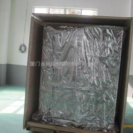 宁波海运货物专用防潮真空包装袋