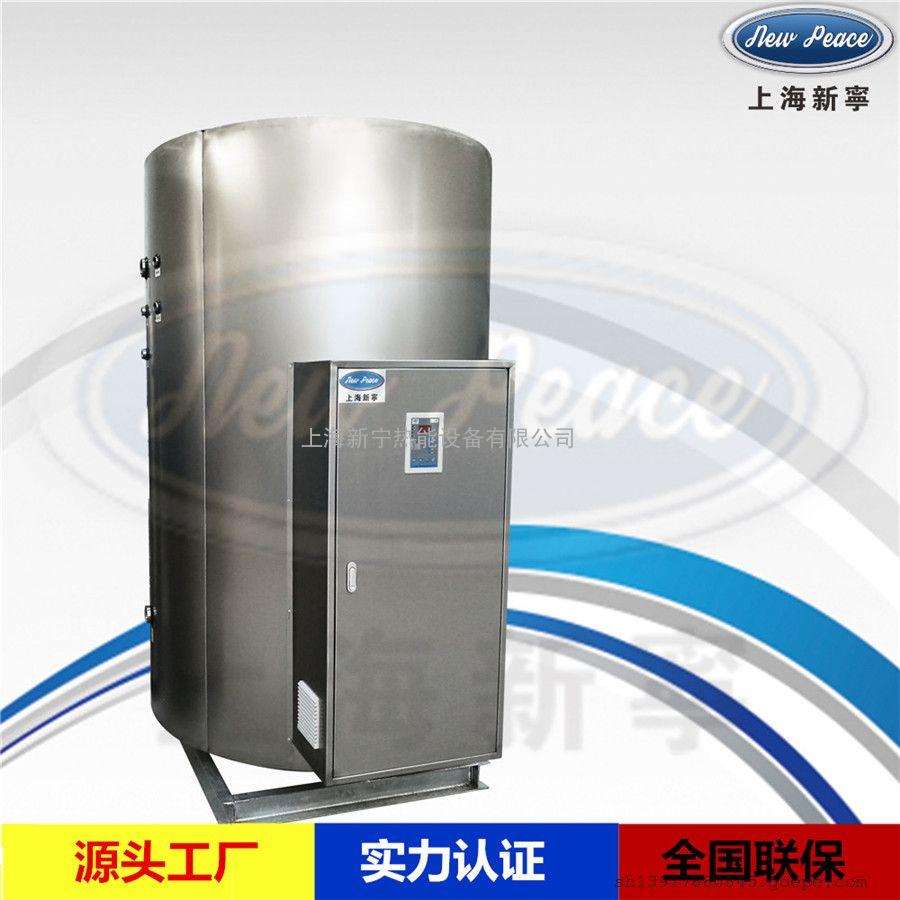 上海新宁专业生产不锈钢电热水炉(电热水器)