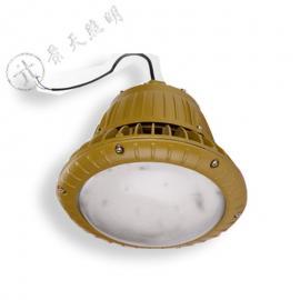 LED防爆灯50W,60WLED防爆灯价格