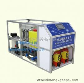 河南洛阳电解盐次氯酸钠发生器消毒设备生产厂家