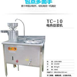 金本YC-10全自动豆浆机/豆奶机/早餐奶设备