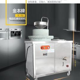 石磨豆乳机|全自动豆乳机|机动石磨豆乳机|正规豆乳机价格