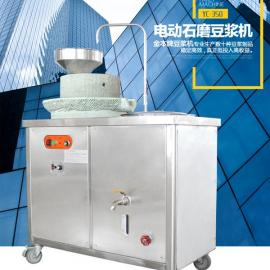 豆成品加工设备 机动石磨豆乳机 磨煮一体豆乳机