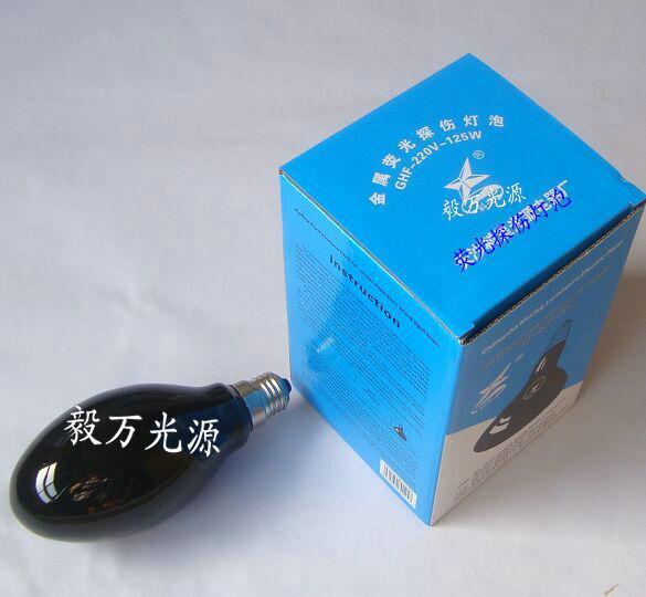 东莞市毅万光源有限公司 产品展示 紫外线检测灯管 > 黑光灯泡   收藏