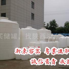 天津10吨塑料水箱