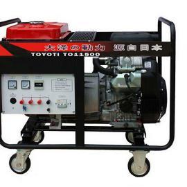 便携式风冷10kw汽油发电机