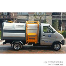 电动垃圾车 小型垃圾车 市政道路环卫垃圾车