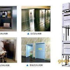 青岛不锈钢智能传菜机100-500KG传菜电梯厂家
