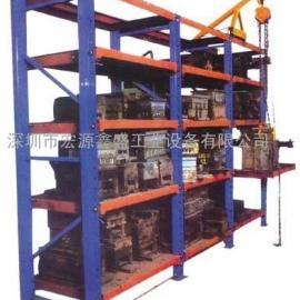 模具架|模具货架|抽屉式模具架|重型模具架|模具存放架厂家