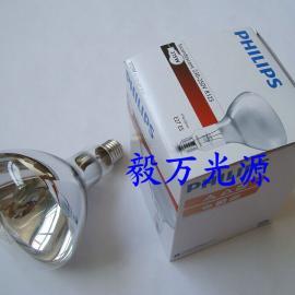 飞利浦IR375CH R125 375W红外线灯泡