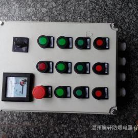 防爆机旁电机控制箱,机旁防爆风机控制箱,防爆机旁水泵控制箱