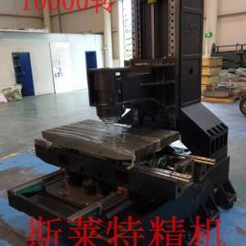 超高速立式加工中心|高速CNC加工中心
