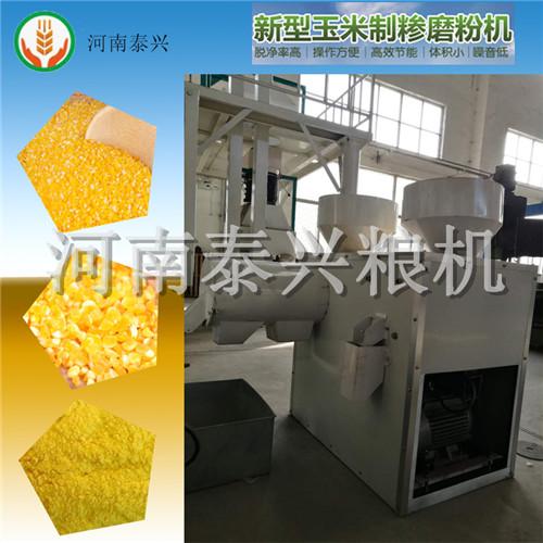 玉米制糁设备-玉米制糁机-玉米脱皮制糁机