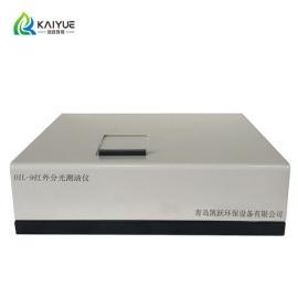 江苏环境监测OIL-8型红外分光测油仪