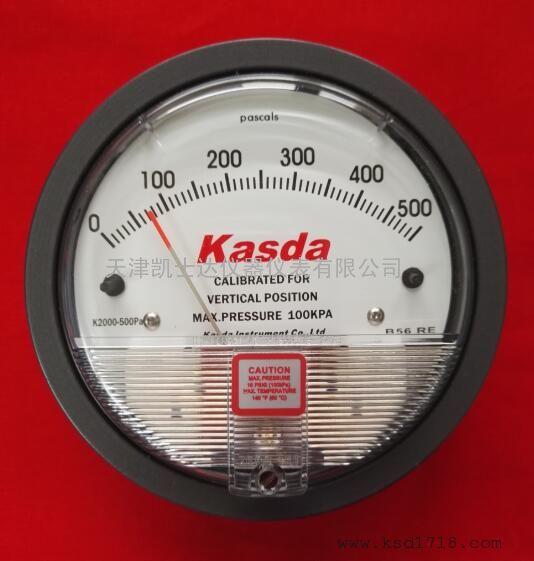涂装专用差压表2000-500PA天津压差表