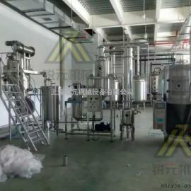 小型中草药提取浓缩生产线、颗粒剂实训设备