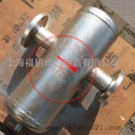 蒸汽汽水分离器-WCB,304锅炉专用蒸汽汽水分离器