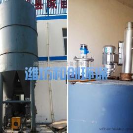 干粉活性炭成套加药装置--全自动粉末活性炭投加装置