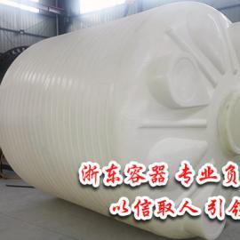 2吨立式搅拌桶