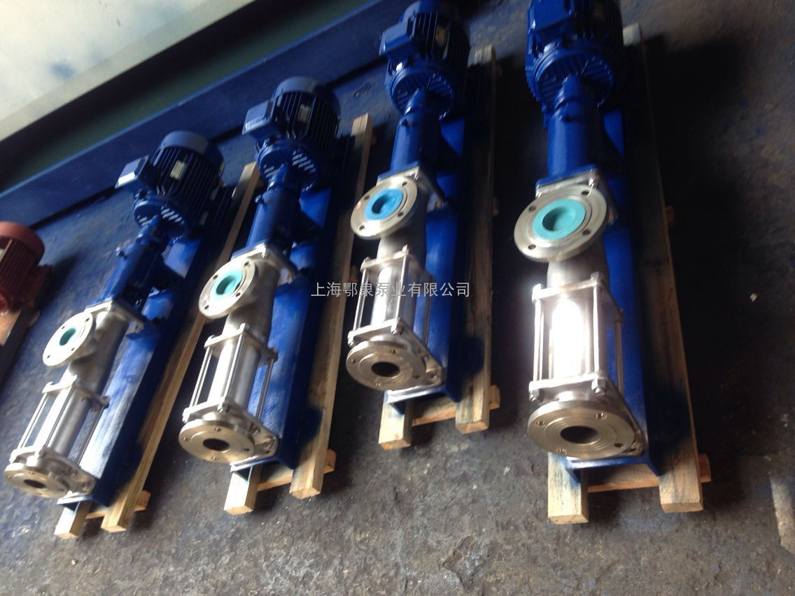 G30-1螺杆泵
