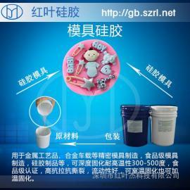 无毒环保糖果模具硅胶