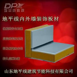环保复合保温板
