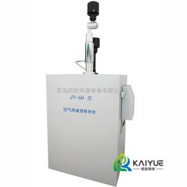 KY-6H型工地扬尘β射线法pm10监测仪