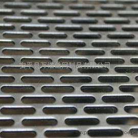 国家标准冲孔筛板不锈钢弧形筛板加工――安平县万诺丝网