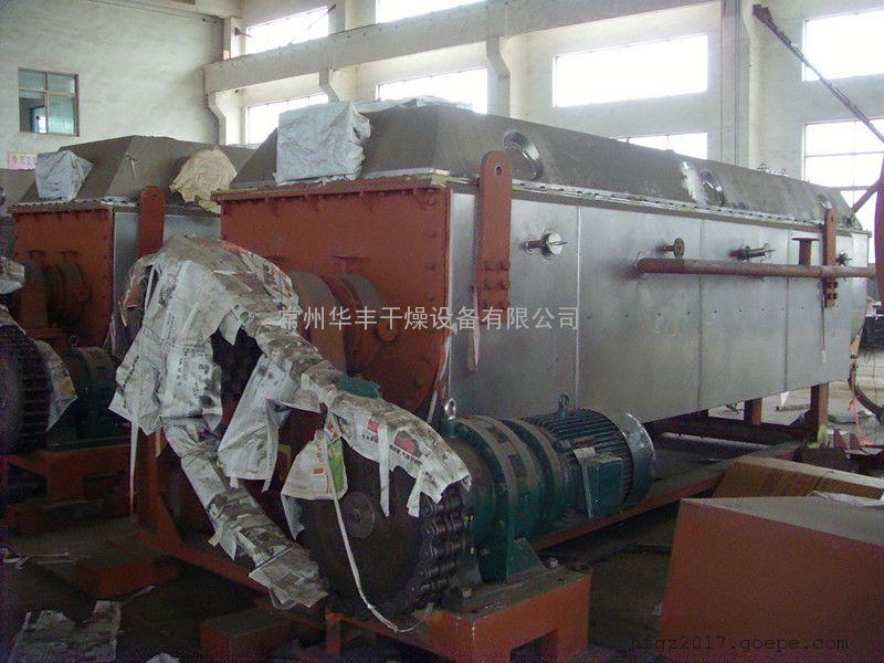 金属污泥烘干机