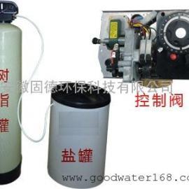 全自动水处理之软化水设备操作说明书