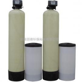 锅炉软化水设备(全自动软化水装置)